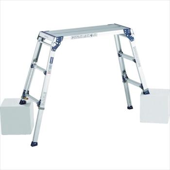 アルインコ(株)住宅機器事業部 アルインコ 天板ワイド脚伸縮式足場台 [ PXGE712WX ]
