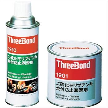 (株)スリーボンド スリーボンド 焼付防止潤滑剤 TB1901 1kg 二硫化モリブデン系 黒色 [ TB1901 ]