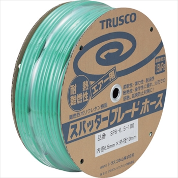 トラスコ中山(株) TRUSCO スパッタブレードチューブ 6.5X10mm 100m ドラム巻 [ SPB6.5100 ]