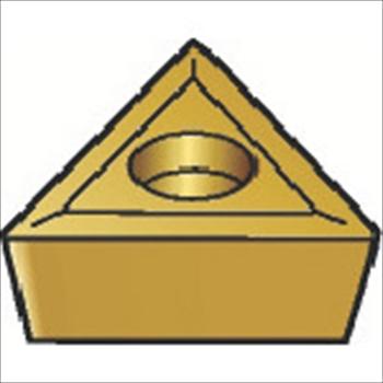 サンドビック(株)コロマントカンパニー サンドビック T-Max Uスタックドリル用チップ 235 [ TCMT22041256 ]【 10個セット 】
