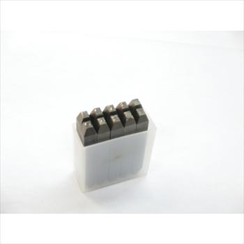 トラスコ中山(株) TRUSCO 逆数字刻印セット 5mm [ SKB50 ]