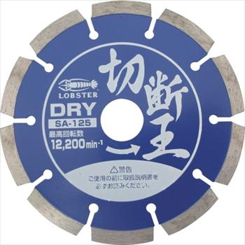 (株)ロブテックス エビ ダイヤモンドホイール切断王 セグメントタイプ 205mm [ SA200 ]