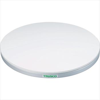 トラスコ中山(株) TRUSCO 回転台 100Kg型 Φ600 ポリ化粧天板 [ TC6010W ]