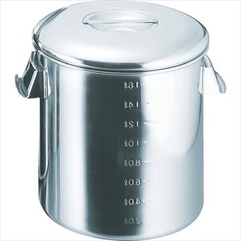 スギコ産業(株) スギコ 18-8目盛付深型キッチンポット 内蓋式 330x330 [ SH4633D ]