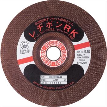 日本レヂボン(株) レヂボン 高速度用といしRK 180×6×22.23 AWA24P [ RK1806AWA24 ]【 25個セット 】