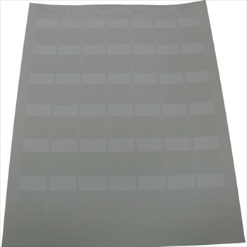 パンドウイットコーポレーション パンドウイット レーザープリンタ用セルフラミネートラベル 白 [ S100X225YAJ ]