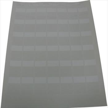 パンドウイットコーポレーション パンドウイット レーザープリンタ用セルフラミネートラベル白 1組(箱)=500枚 [ S100X225YAJD ]