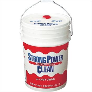 鈴木油脂工業(株) SYK ストロングパワークリーン20L [ S2021 ]