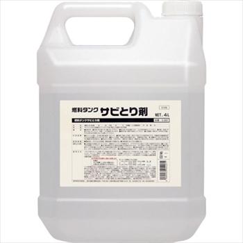 鈴木油脂工業(株) SYK 燃料タンクサビとり剤4L [ S2667 ]