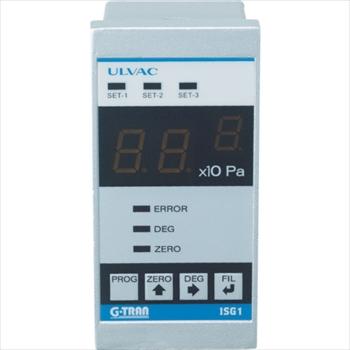 アルバック販売(株) ULVAC 大気圧ピラニ真空計 SW1&ISG1(DC24V) [ SW1ISG124V ]