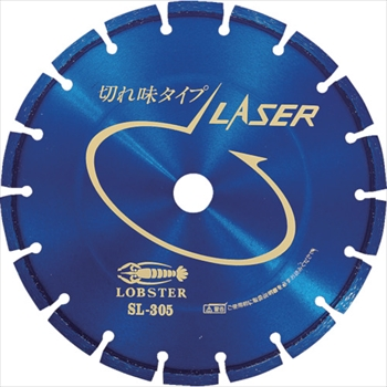 (株)ロブテックス エビ ダイヤモンドホイール レーザー(乾式) 304mm 穴径30.5mm [ SL30530.5 ]