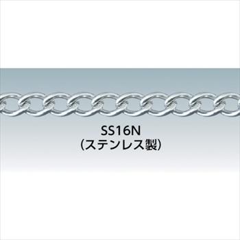 (株)ニッサチェイン ニッサチェイン ステンマンテルチェイン 30m [ SM132 ]