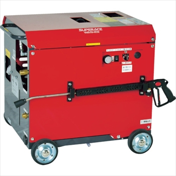 ★直送品・代引不可★スーパー工業(株) スーパー工業 モーター式高圧洗浄機SAR-1315VN-1-50HZ(温水) [ SAR1315VN150HZ ]