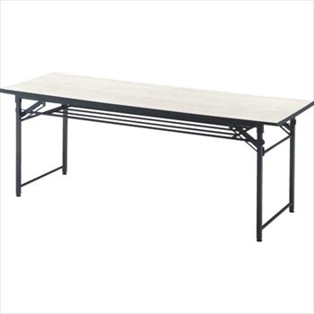 トラスコ中山(株) TRUSCO 折りたたみ会議テーブル 1800X450XH700 アイボリー [ TCT1845 ]