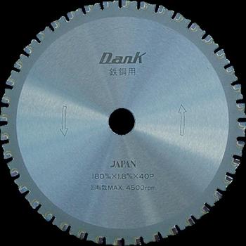 (株)チップソージャパン チップソージャパン 鉄鋼用ダンク(355mm) [ TD355 ]
