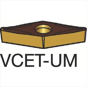 】 ]【 VCET110301UM 1105[ サンドビック 10個セット 旋削用ポジ・チップ サンドビック(株)コロマントカンパニー コロターン107
