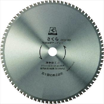 富士製砥(株) 富士 サーメットチップソーさくら355F(鉄用) [ TP355F ]