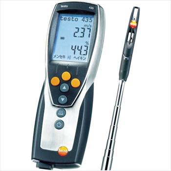 (株)テストー テストー TESTO435-1風速・温湿度基本セット [ TESTO4351BASICSET2 ]