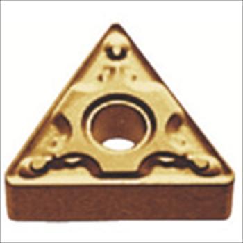 三菱日立ツール(株) 日立ツール バイト用インサート TNMG160412-AE HG8025 [ TNMG160412AE ]【 10個セット 】