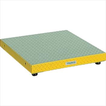 トラスコ中山(株) TRUSCO 低床用縞鋼板ステップ 600X600XH90~120[ UFS0660S ]