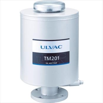 アルバック販売(株) ULVAC オイルミストトラップ TM201 [ TM201 ]