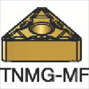 サンドビック(株)コロマントカンパニー サンドビック T-Max P 旋削用ネガ・チップ 1125 [ TNMG160404MF ]【 10個セット 】