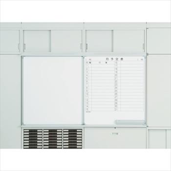 トラスコ中山(株) TRUSCO U型壁面書庫 スライドボード 無地+月予定 鍵付[ TSBWL210 ]