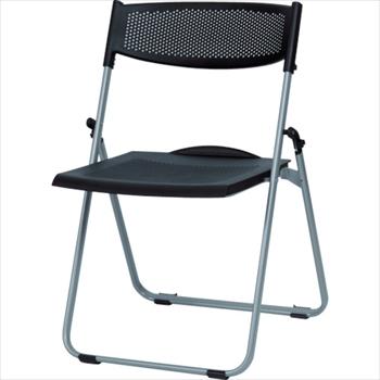 トラスコ中山(株) TRUSCO アルミフレームパンチング樹脂折りたたみ椅子 [ TFAN700 ]