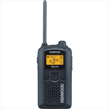 (株)JVCケンウッド ケンウッド 特定小電力トランシーバー(交互通話)[ UBZLP20B ]