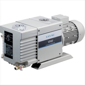 ★直送品・代引不可アルバック販売(株) ULVAC 油回転真空ポンプ VD60C[ VD60C ]