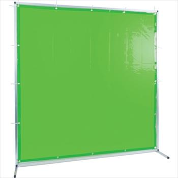 トラスコ中山(株) TRUSCO 溶接用遮光フェンス アルミ製  W1500XH1500 グリーン[ TYAF1515GN ]