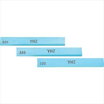 (株)大和製砥所 チェリー 金型砥石 YHZ (10本入) 320#[ Z43F ]