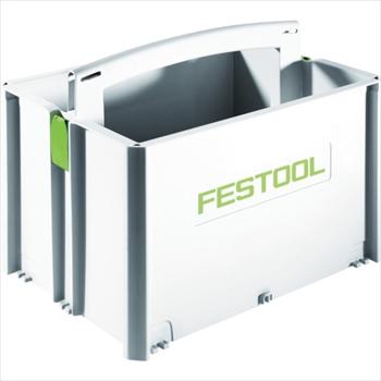 (株)ハーフェレジャパン FESTOOL シスツールボックス SYS-TB-2 396x296x322 [ 499550 ]