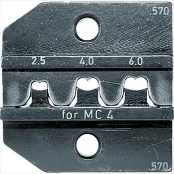 RENNSTEIG社 RENNSTEIG 圧着ダイス 624-570 MC4 2.5-6.0 [ 62457030 ]