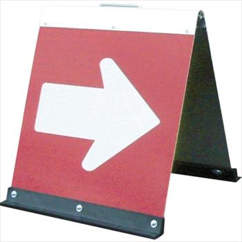 (株)グリーンクロス グリーンクロス 高輝度二方向矢印板ハーフ赤面 白矢印 [ 1106040515 ]