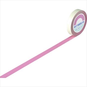 (株)日本緑十字社 緑十字 ガードテープ(ラインテープ) ピンク 25mm幅×100m 屋内用 [ 148027 ]