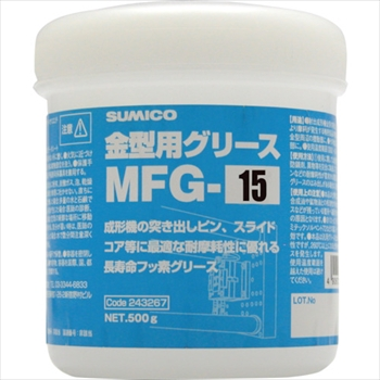 住鉱潤滑剤(株) 住鉱 金型用グリース MFG-15 500G [ 243267 ]