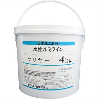 シンロイヒ(株) シンロイヒ 水性ルミラインクリヤー 4kg [ 2000MX ]