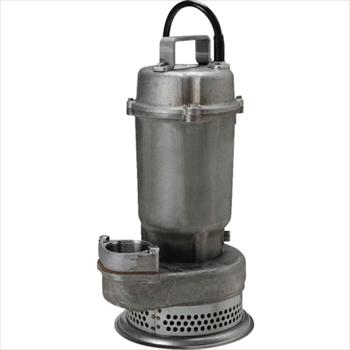 (株)鶴見製作所 ツルミ 耐食用ステンレス製水中渦巻ポンプ 50HZ [ 50SFQ2.450HZ ]