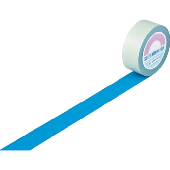 (株)日本緑十字社 緑十字 ガードテープ(ラインテープ) 青 50mm幅×100m 屋内用 [ 148056 ]