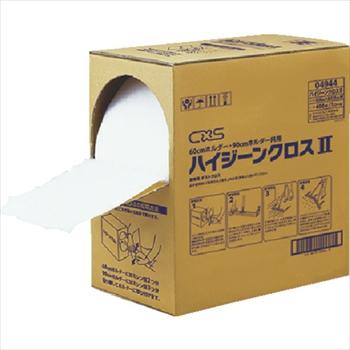 【同梱不可】 シーバイエス(株) シーバイエス 清掃用品 ハイジーンクロス2 [ 4944 ], G-Select 22a1a930
