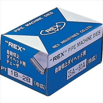 レッキス工業(株) REX 自動切上チェザー AC25A-50A [ AC25A50A ]