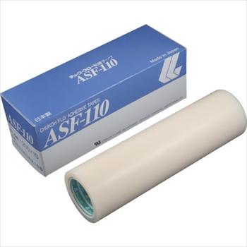 中興化成工業(株) チューコーフロー フッ素樹脂(テフロンPTFE製)粘着テープ ASF110FR 0.13t×200w×10m [ ASF110FR13X200 ]
