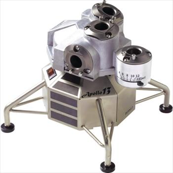 (株)ビック・ツール BIC TOOL エンドミル研磨機 アポロ13 超硬仕様 APL-13 [ APL13D ]