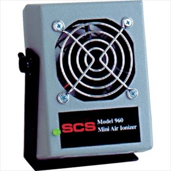 DESCO JAPAN(株) SCS 小型イオナイザー 960 [ 960 ]