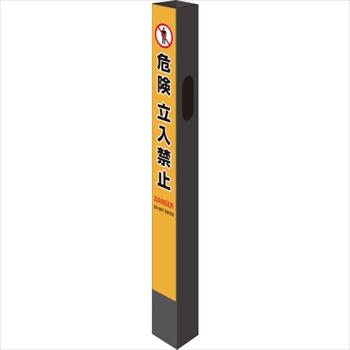中発販売(株) Reelex バリアリールスタンド用サインカバー [ BRSSCA ]