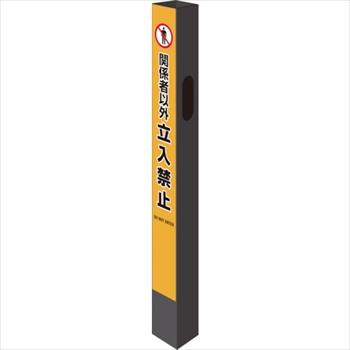 中発販売(株) Reelex バリアリールスタンド用サインカバー [ BRSSCB ]