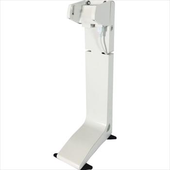 (株)エー・アンド・デイ A&D MPA用充電スタンド(1台用) AX-ST-CH-A1 [ AXSTCHA1 ]