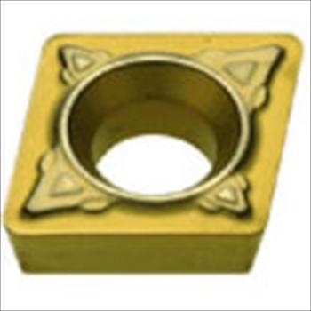 三菱マテリアル(株) 三菱 M級ダイヤコート旋削チップ US7020 [ CPMH090308SV ]【 10個セット 】