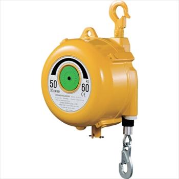 大人気定番商品 遠藤工業(株) ENDO スプリングバランサー ELF-60 50~60Kg 2.5m [ 遠藤工業(株) ELF60 ELF60 ], Select shop ams:35def816 --- aptapi.tarjetaferia.com.mx
